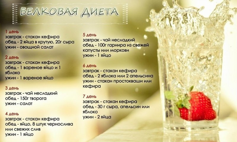Салат с кальмарами рецепт 2