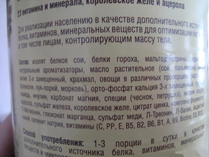 Если пить кефир каждый день можно ли похудеть