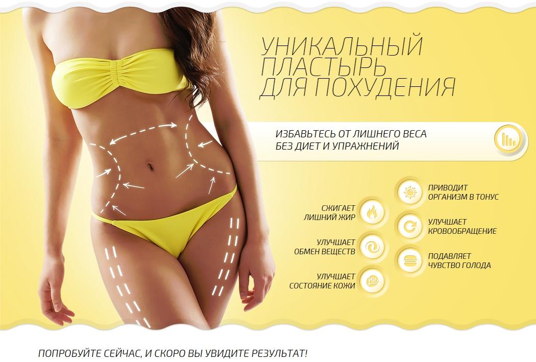джилиан майклс программа похудения отзывы