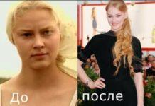 kak-xudela-svetlana-xodchenkova