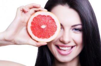 Грейпфрутовая диета