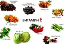 dlya-chego-polezen-vitamin-e