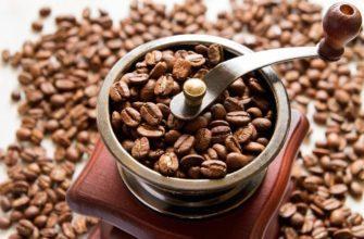 zernovoy-kofe
